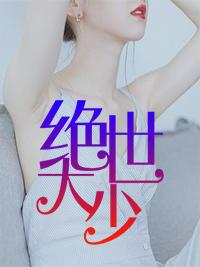 陈歌马晓楠