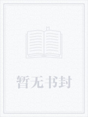战神豪婿杨程周慕雪